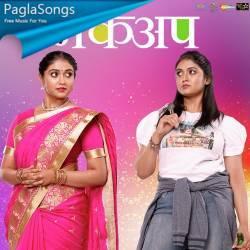 Karaar Premache Makeup Neha Kakkar Mp3 Song Download Paglasongs