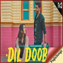 Dil Dooba (Neeli Ankhon Mein) Poster