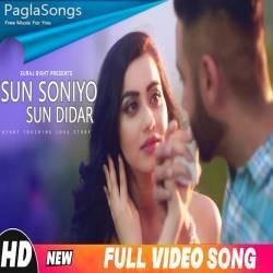 SUN SONIYA SUN DILDAR (REMIX) DJ ROYAL RG Poster
