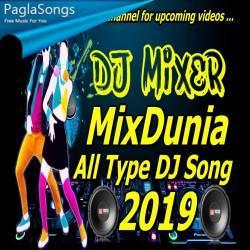 Dance Of Vol.1 (2k19 Mix) DJ Alamgir Poster