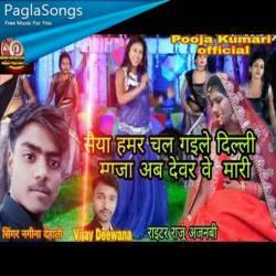 Hath Ma Chhe Whisky - Dholki Mix - Vdj Aashik and Rahul JK Poster