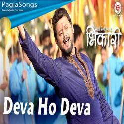 Deva Ho Deva (Remix) DJ NeSH x Shameless Mani Poster