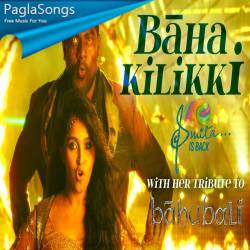 Baha Kiliki Raha Kiliki New Pattern Dance Mix Dj Ravi Bls Mp3 Song Download 320kbps Paglasongs