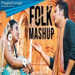 Bangla Folk Mashup 2020 Poster