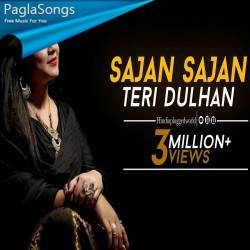 Teri Dulhan Sajaoongi Cover Mp3 Song Download 320kbps Paglasongs