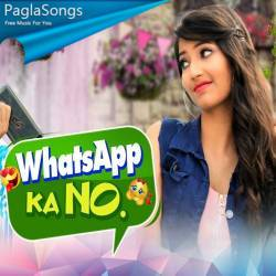 WhatsApp Ka No Poster