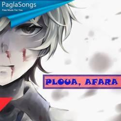 Afara E Frig Tik Tok Viral Mp3 Song Download 320kbps Paglasongs