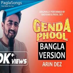 Genda Phool (Bangla Remake) Poster