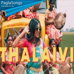 Thalaivi Vidya Vox Mp3 Song Download 320kbps Paglasongs