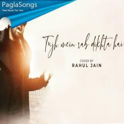Tujh Mein Rab Dikhta Hai (Unplugged) Poster