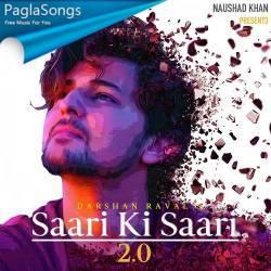 Saari Ki Saari 2.0 Poster