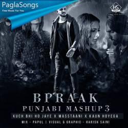 B Praak Punjabi Mashup 3 - Dj Papul Poster