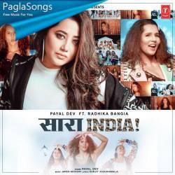 Saara India Poster