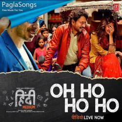 Oh Ho Ho Ho Poster