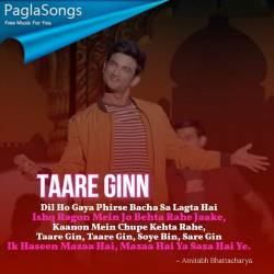 Ya Dil Song Download Yeh Dil Songs Download Yeh Dil Songs Mp3 Free Online