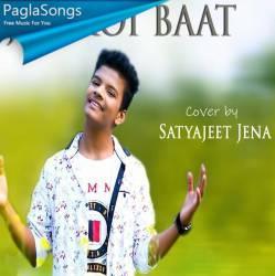 Jab Koi Baat Bigad Jaye Poster