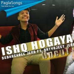 Ishq Hogaya Poster