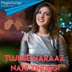Tujhse Naraz Nahi Zindagi Poster