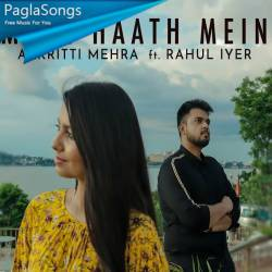 Mere Haath Mein Poster