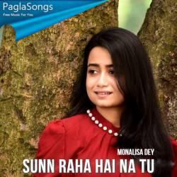 Sunn Raha Hai Na Tu Poster