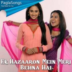 Ek Hazaaron Mein Meri Behna Hai Poster
