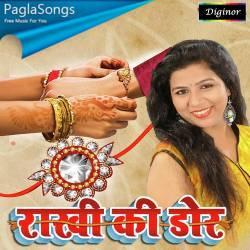 Meri Rakhi Ki Dor Poster