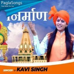 Ram Mandir Nirman Poster