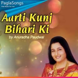 Aarti Kunj Bihari Ki Poster