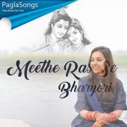 Mithe Ras Se Bharyo Radha Rani Lage Poster