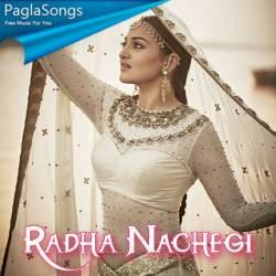 Radha Nachegi Poster
