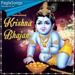 Shree Krishna Bhajan Poster