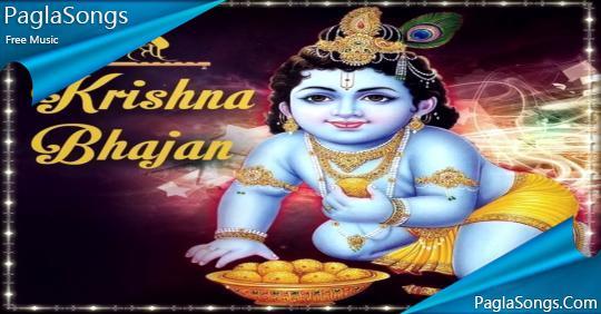Krishna bhajan mp3 download kbps
