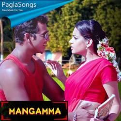 Mangamma Poster