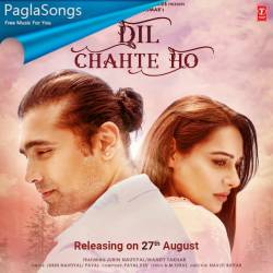 Dil Chahte Ho Poster