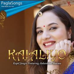 Kajaliyo Poster