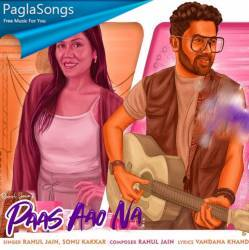 Pass Aao Na Poster
