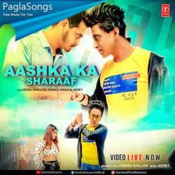 Aashka Ka Shraaf Poster