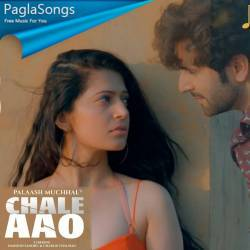 Chale Aao Poster