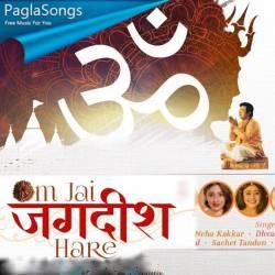 Om Jai Jagdish Hare Poster