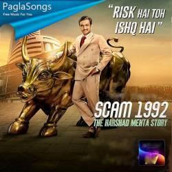 Do Din Ki Zindagi Hai Poster