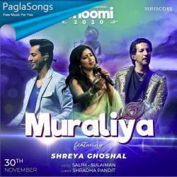 Muraliya Poster