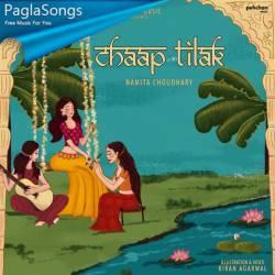 Chaap Tilak Poster