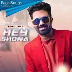Hey Shona Poster