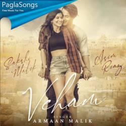 Veham Poster