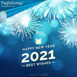 2021 Ringtone Poster
