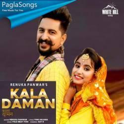 Kala Daman Poster