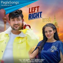 Kamar Teri Left Right Poster