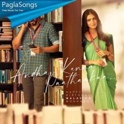 Andha Kanna Paathaakaa Poster