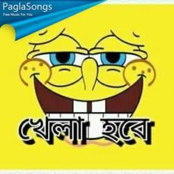 Khela Hobe Poster
