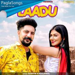 Laddu Poster